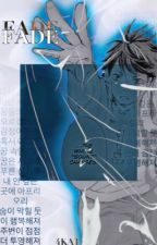 FADE | T. OIKAWA by 4kat5uki