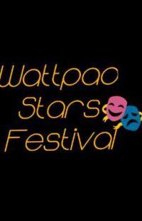 مهرجان نجوم الواتباد cover
