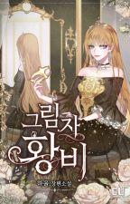 Shadow Queen by waien-