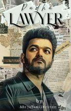 Arjun's Pudhu Lawyer(Completed)(Warning, Commercial Tamil Movie Like) by ArjuTamilwriter