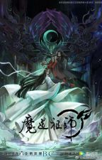 The Grandmaster of Demonic Cultivation  by lan_enna