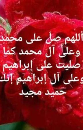 ميلاد الهدى by AmjadAlqaisi