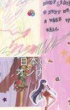 日の 𝗳𝗮𝗶𝗿𝘆 𝘁𝗮𝗹𝗲𝘀  ♡:  enhypen stuffs vol. II cover