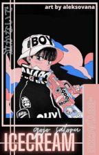 𝐈𝐂𝐄𝐂𝐑𝐄𝐀𝐌 • gojo satoru by -BBYJACKIE