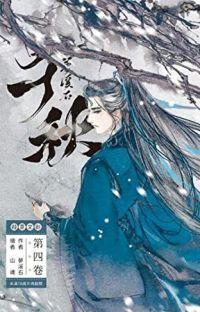 千秋 [Qi@n Qiu] cover