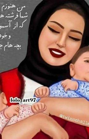 ام البنات  by tabarkhsn