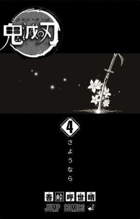 さようなら; 𝑲𝑵𝒀! 𝑼𝑷𝑷𝑬𝑹𝑴𝑶𝑶𝑵𝑺 by -zenxtsu