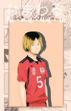 ひまわり | kenma x reader [Completed] by kirakozumee