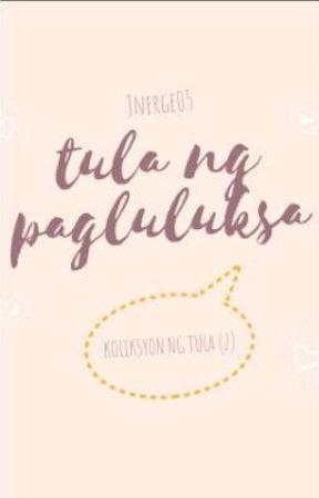 Tula ng Pagluluksa by Ang_Supremo