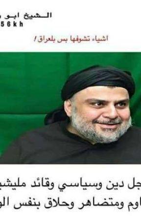 كتاب شعبوثي  by _MahmoudQ
