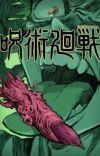 𝗝𝘂𝘀𝘁 𝗺𝗲 • Jujutsu kaisen cover