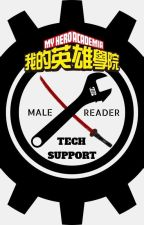 Tech Support My hero academia x male reader story by ECL-2K