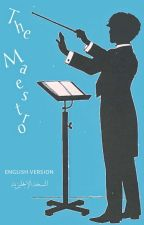 The Maestro / english.ver by Translation-Team