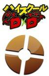 Devils and Mercenaries (TF2 x Highschool DxD) cover