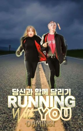Running with You(SOON) by DAMINSI