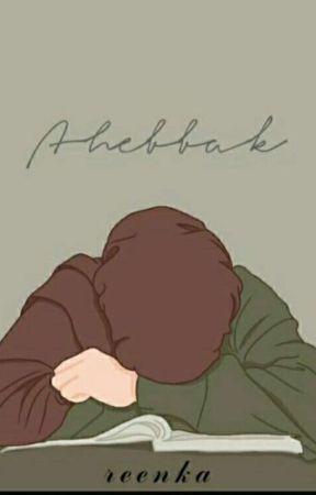 Mencintaimu Dalam Diam ( Di Revisi )  by Rinakarimah9