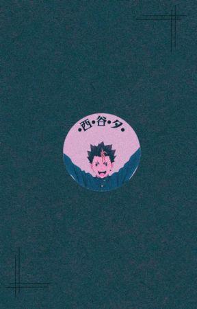 Rythm Project | Nishinoya Yuu by Dandeulf