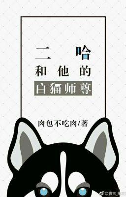 Đọc truyện Husky và sư tôn mèo trắng của hắn [ 1 ]