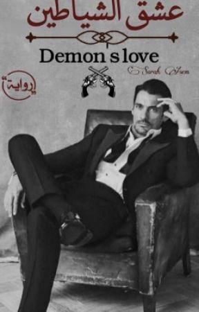 Demon's love  by saraasem_