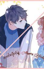 ဇာတ်လိုက်နဲ့ Happy Ending by Kaiyou1111