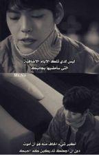 انا اؤمن.. by Zooz735