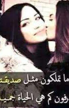شـ,ـعـ,ـآر by tarfaa___1999
