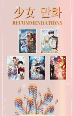 my favorite 🌙 shoujo | recommendations  by yoongicorn_93