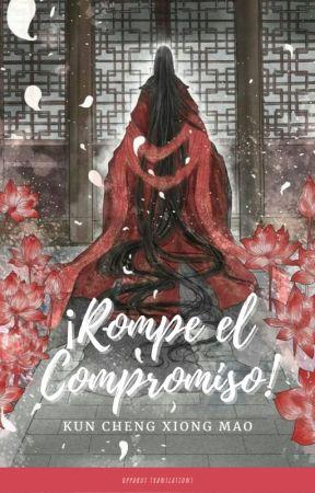 ¡ROMPE EL COMPROMISO! by MarxistaKawa