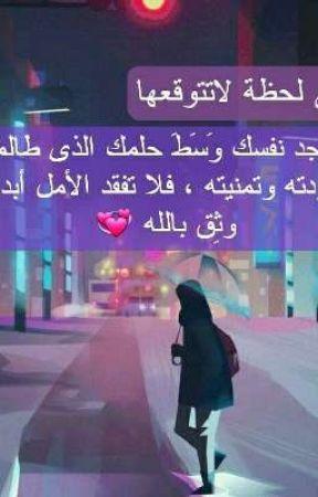 عبارات by Rimanooo