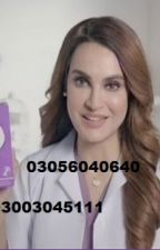 breast enlargement cream for males in pakistan - 03003045111 by onlinecenter89