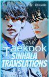 Taekook Sinhala Translations cover