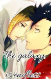 The Galaxy is endless cover