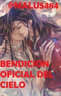 BENDICION OFICIAL DEL CIELO (墨 香 铜臭) cover