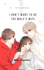 I Don't Want To Be The Male Lead's Wife by Hoonie_21
