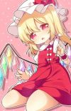 Deck of Cards : Touhou x Male Reader cover