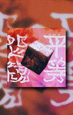 𝐋𝐈𝐓𝐓𝐋𝐄 𝐃𝐀𝐑𝐊 𝐀𝐆𝐄 / jujutsu kaisen x reader anthology by fyowyn