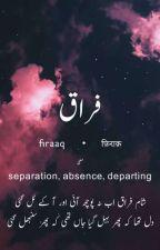 فراق : Firaq  by innowhere_69