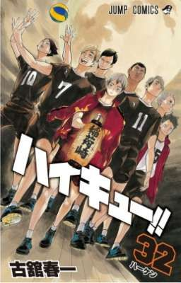 Đọc truyện BITTER SWEET    Animexreader (TRANS)