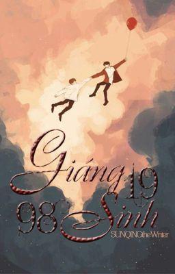Đọc truyện  BOYLOVE/ON-GOING  Giáng Sinh 1998
