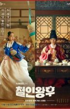 Mr Queen OST by kimchiii_garden