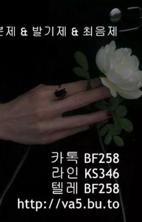 스페니쉬플라이 후기 ( 라인KS346 | 카톡&텔레 BF258 ) by a6093fdc