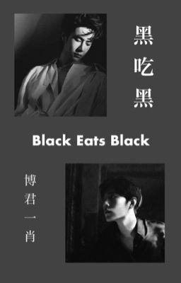 [BJYX] Đen ăn đen |Transfic|END|
