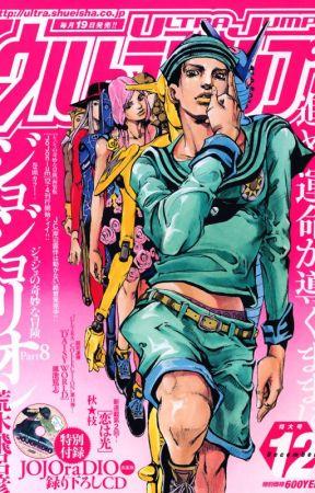 Man Eater- Ushijima Wakatoshi by SUGAUKAI