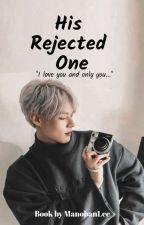 His Rejected One [] Lim Sejun by ManobanLee