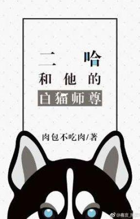 Capítulo 341 Xue Meng Extra: Wanning es levantado por su propio Petardo by ZafreniMaya