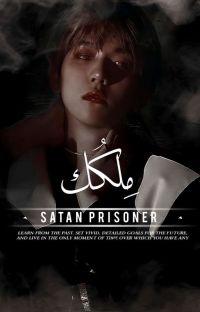 Yours || سجينةُ الشَّيطان cover
