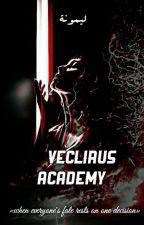 أكاديمية فيكليروس | Veclirus Academy بقلم SuMaCR