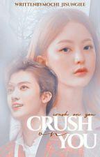 [H]Crush On You ( 나 재민 ) by mochi_jisungiee