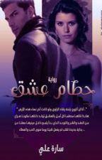 حطام عشق  by Sarah_Ali97