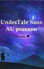 UnderTale Sans AU реакции от Shadow_Medy
